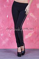 Женские лосины черного цвета., фото 1