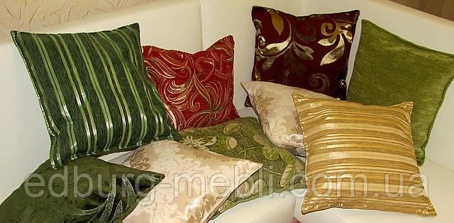 Подушки для мягкой мебели декоративные