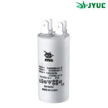 CBB-60H 12 mkf - 450 VAC (±5%)  выв. КЛЕММЫ, конденсатор для пуска и работы JYUL (35*70mm)