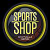 """Спортивный интернет гипермаркет """"SPORT SHOP"""""""