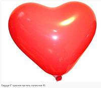 """Шар 6"""" сердце пастель красное"""