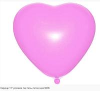 """Шар 10"""" сердце пастель розовое"""