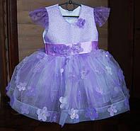 Платье для девочки , фиолетовое ,праздничное ,бальное ,пышное ,нарядное , праздник весны ,день рождения