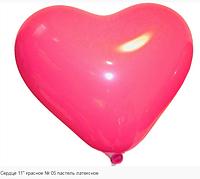 """Шар 10"""" сердце пастель красное"""