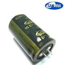 330mkf - 450v HC 30*50 SAMWHA, 85°C