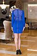 Платье женское с разрезом спинка гипюр - Электрик, фото 2