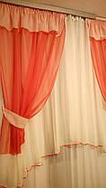 Комплект штор Марія Теракот, кухонні, фото 2