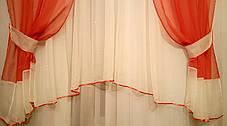 Комплект штор Мария Терракот, кухонные, фото 3