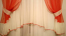 Комплект штор Марія Теракот, кухонні, фото 3