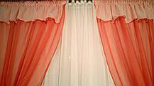 Комплект штор Мария Терракот, кухонные, фото 2