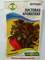 Петрушка листовая ароматная 3г