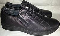 Туфли детские натур кожа p32-39 MAXUS REX-2