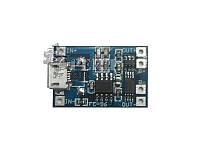 Зарядное устройство Micro USB модуль для Li-Ion/LiPo аккумуляторов