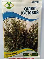 Укроп кустовой Салют 3г