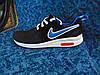Мужские повседневные кроссовки Air Light черные с синим