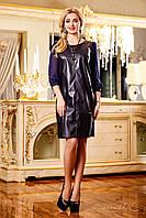 Элегантное кожаное платье темно-синего цвета с шифоновыми рукавами, 44-50 размеры, фото 1