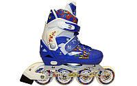 Роликовые коньки раздвижные ZELART (р-р 30-33, 34-37, 38-41) HEARTFUL (PL, PVC, колесо PU, алюм. рама, синий), фото 1