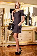 Свободное классическое платье с карманами, мини длины, 44-50 размеры