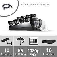 Комплект видеонаблюдения InterVision FullHD-16 1080p (10 камер и регистратор)