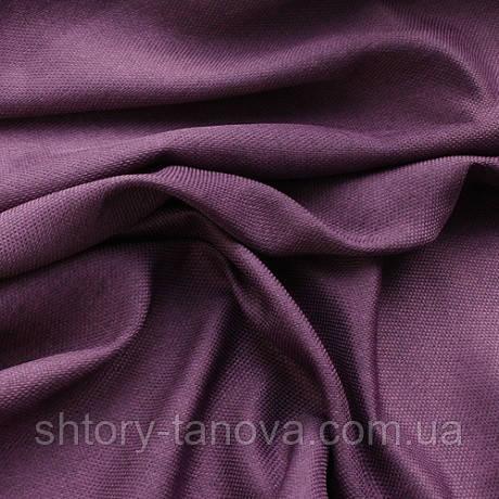 Рогожка для пошива штор фиолет