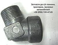 Угольник крана сливного ЗИЛ-130, 131 (алюминь)