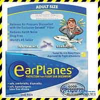 Беруши для полётов, путешествий Cirrus EarPlanes (для взрослых).