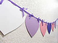 Гирлянда для праздника из сердечек  4 цвета