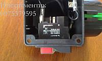 Вилка + кнопка к бетономешалке Altrad Liv  (41234)