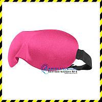 3D очки для сна  (маска для сна), розовый цвет!  3D повязка для сна. Супер мягкая!