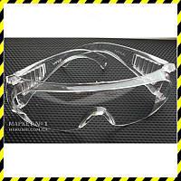Защитные рабочие очки со ступенчатой боковой и верхней защитой, прозрачные линзы.