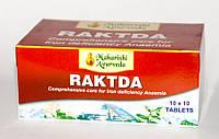 Рактда, Ракта - анемия, пониженный гемоглобин, стимулирует кровообразование, Raktda (100tab)