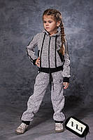 Спортивный костюм № 1-070