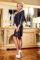 Платье из принтованного жаккарда с лазерной обработкой и кожаным низом, 44-50 размеры, фото 1