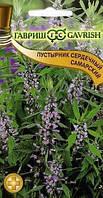 Пустырник Самарский 0,1 г