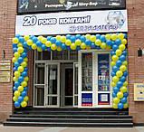 Оформлення повітряними кулями фасадів будівель., фото 9