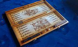 Продажа сувенирных нард , стоимость , доставка, фото 3