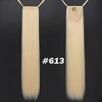 Шиньон из искусственного волоса ровный длинный