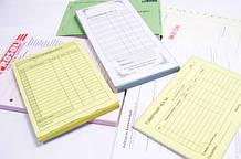Розрахункові бланки (накладні, товарні чеки, рахунки)