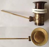 Бронзовый донный клапан Bugnatese 19273 Италия