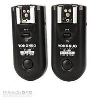 Радиосинхронизатор Yongnuo RF-603 C1 для Canon (1+1+кабель C1).