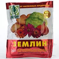 Инсектицид Землин 30 г от проволочника, капустной мухи