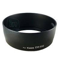 Бленда EW-65II для Canon EF 28mm f/2.8 и Canon EF 35mm f/2.