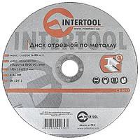 Круг отрезной по металлу INTERTOOL CT-4013
