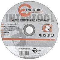 Круг отрезной по металлу INTERTOOL CT-4014