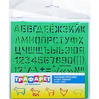 Трафареты Irbis набор трафаретов (животные, рыбы, птицы, буквы и цифры)