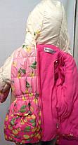Демисезонная куртка для девочки ягодка, фото 3