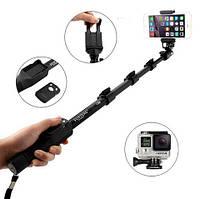 Монопод телескопический Yunteng Bluetooth Selfie Stick (YT-1288)