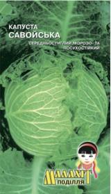 Семена Капуста Савойская - ТМ  Малахит Подолья в Хмельницком