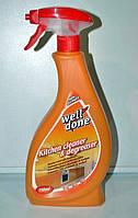 Универсальное средство Well Done для чистки кухни 750 ml, фото 1