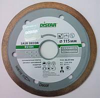 Алмазный диск, для керамической плитки, мрамора чистый рез без сколов, Distar Decor 115x1,5x1,1x8,0x22,23